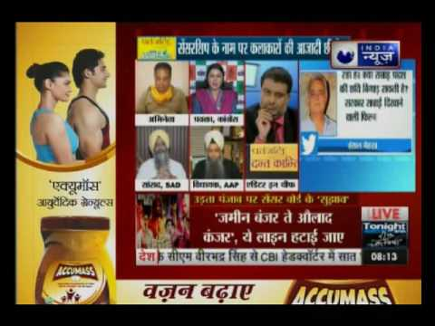 Tonight with Deepak Chaurasia: Artistic freedom limited in the name of censorship?