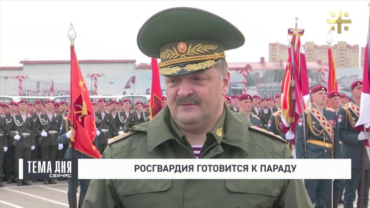 Росгвардия готовится к Параду (репортаж Вадима Мурашова)