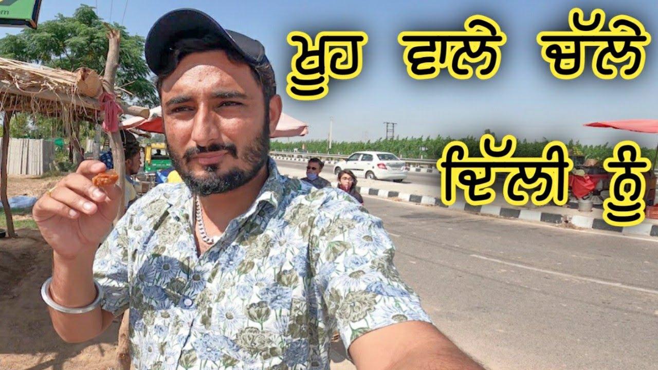 Khoo wale chale Delhi nu || punjabi vlogger | punjabi vlogs