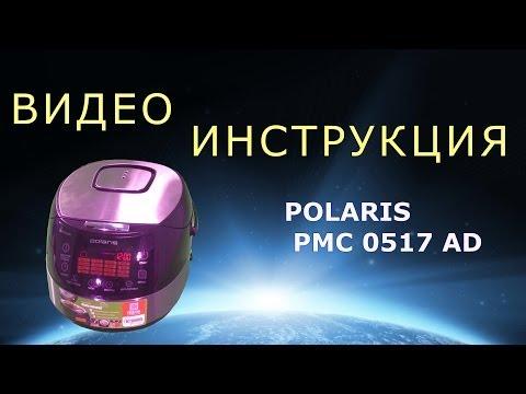 Мультиварка-скороварка MOULINEX CE502832