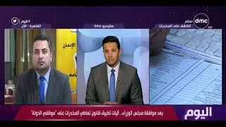 محمد صلاح يتسبب في زيادة إقبال المدمنين على العلاج بنسبة 400%