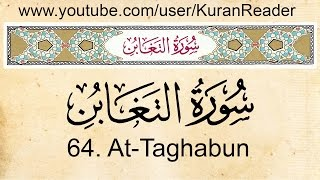 064  At Taghabun the Loss & Gain Arabic to English Audio Translation and Transliteration   Meshari A