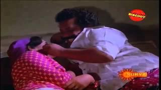 Kattukallan Malayalam Movie Comedy Scene Jagathy