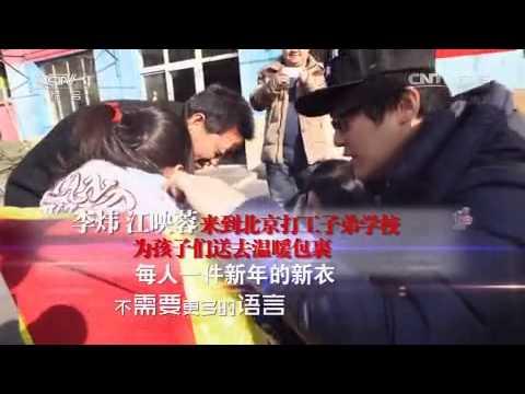 [梦想星搭档]梦想公益盛典 歌曲《让世界充满爱》 演唱:倪萍 赵忠祥等