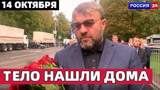 На 75-м году ушел из жизни советский и российский актер