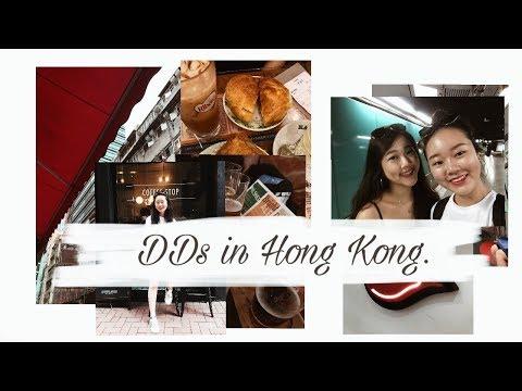 DDs in Hong Kong.