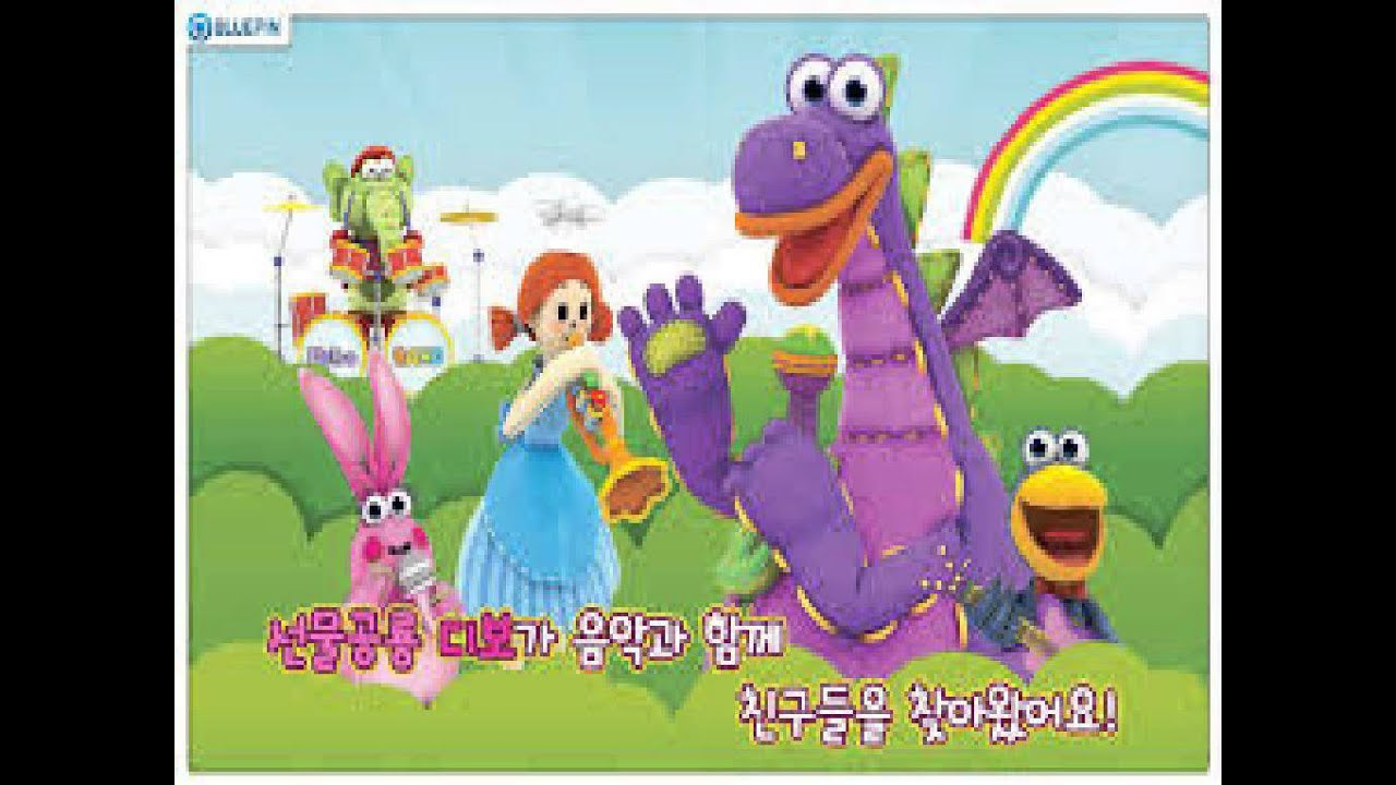 어린이동요 어린이날 korean children song - YouTubeKorean Toddler Songs