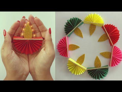 Diya Making With Paper | Paper Diya Decoration | DIY | Diwali Decoration Ideas | paper craft |