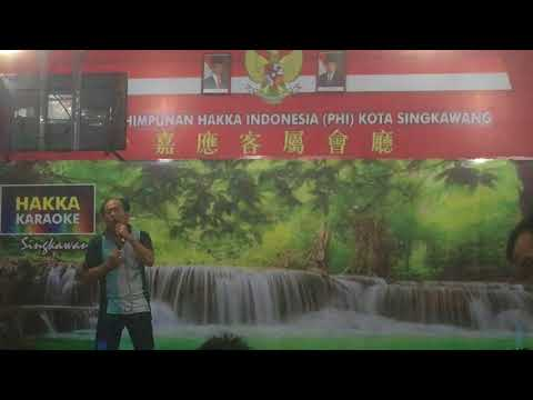 DAD singing song #4 Hakka Karaoke Sep 2017