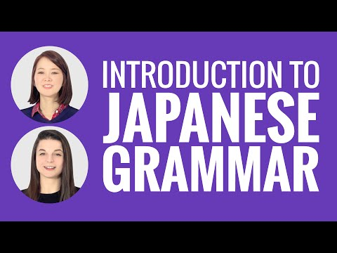 Introduction to Japanese Grammar
