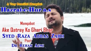 Syed Raza Abbas Zaidi | Live Manqabat 2017 | Hur Ka Muqaddar