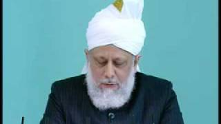 Friday Sermon: 5th March 2010 - Part 6 (Urdu)