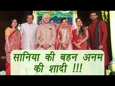 Sania Mirza sister's Star-studded wedding | Filmibeat