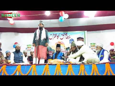 Mubarak Husain Mubarak 2018 | Roshni Haath Baandhe New Naat AT Barmasiya Dumri Jh