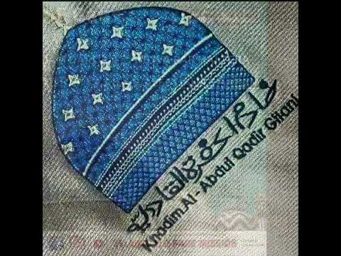 ||hasbi rubbi jallallah|| with daily hadesh sarif images