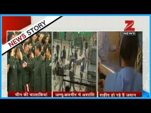 Home minister Rajnath Singh to visit Raipur to review Sukma naxal attack