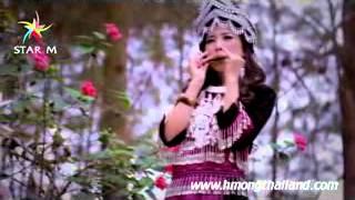 MISS HMONG THAILAND 2012   Koj Yog Niam Nkauj Ntsuab  VTR HD  hd720