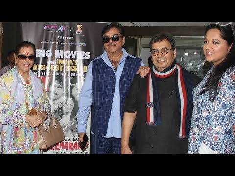 Subhash Ghai And Shatrughan Sinha At The Re-Premiere Of 'Kalicharan'