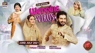 Wedding Virus   Hİba Bukhari   Muneeb Butt   Eid Special   23rd July 2021   ARY Digital