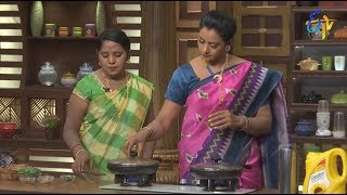 Telugu Ruchi | 13th March 2019 | Full Episode | ETV Telugu
