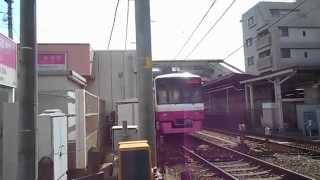 新京成電鉄 ニューカラー 前原駅
