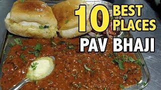 10 BEST Places To Eat Pav Bhaji In Mumbai