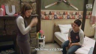 תובל ואליאנה מתקשים עם טקסטים - גאליס מאחורי הקלעים עונה 6