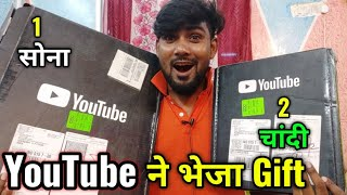 YouTube Send Me 2 Big Surprise Gift