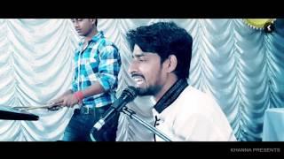 Rabba Tu Mila De Mera Mahiya Hindi Song Live Cover By Nitesh Khanna