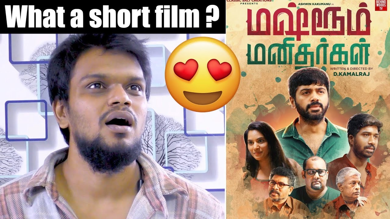 Mushroom Manithargal | Short film review | Arunodhayan