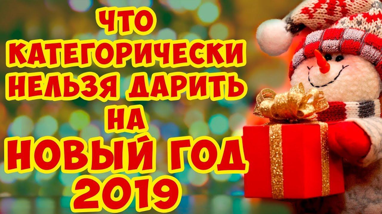 Что дарить на Новый 2019 год Свиньи: идеи, подарки по знакам зодиака новые фото