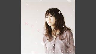 Provided to YouTube by Universal Music Group Sakura Namida -acousti...