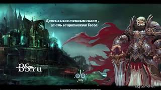 BS.ru(Blood and Soul) Где взять общие скилы для персонажа?