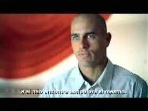 Kelly Slater - TIM AD