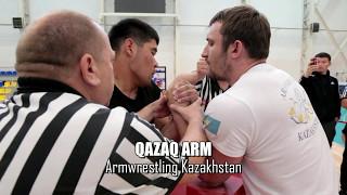Чемпионат Казахстана абсолютная категория левая рука