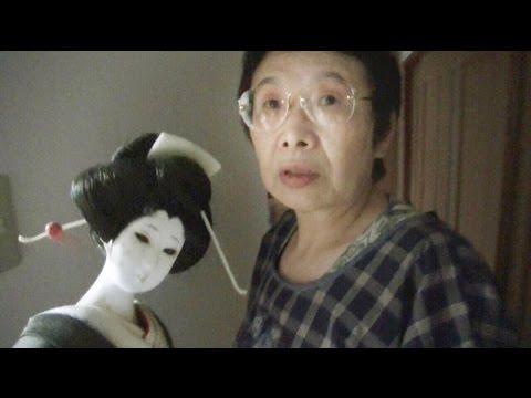 ばあちゃんの日本人形