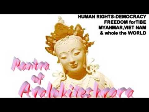 Tibetan Incantations Mantra Of Avalokiteshvara Lyrics