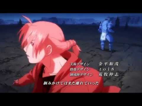 Fullmetal Alchemist Brotherhood Opening Rewrite