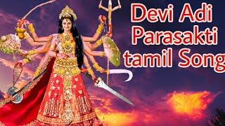 Devi Adi Parasakti Tamil Title Song Sun Tv || Devi Adi Parasakti Tamil Tridevi Song