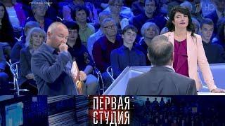 Украина как оружие. Первая Студия. Выпуск от17.07.2017