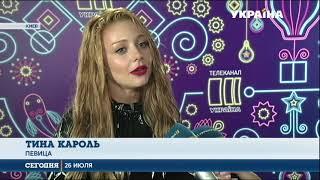 В Киеве отгремело праздничное шоу «З Днем народження, Україно»