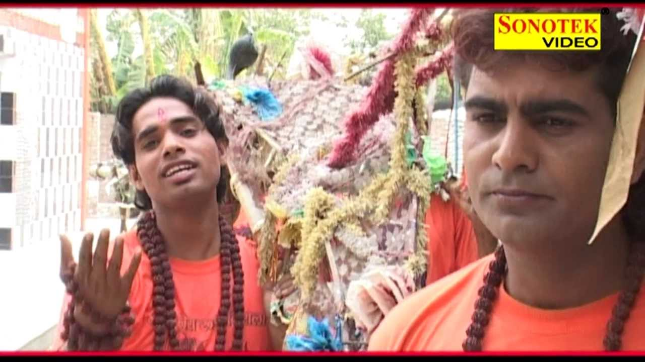 Shiv Bhajan- KAWAD LE KE AWESE |  HI FI BHOLA