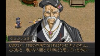 PS版グローランサープレイ動画 Part89