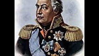 Отечественная война 1812 г. История 10 класс.