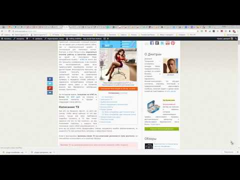 WordPress 404 кроме главной