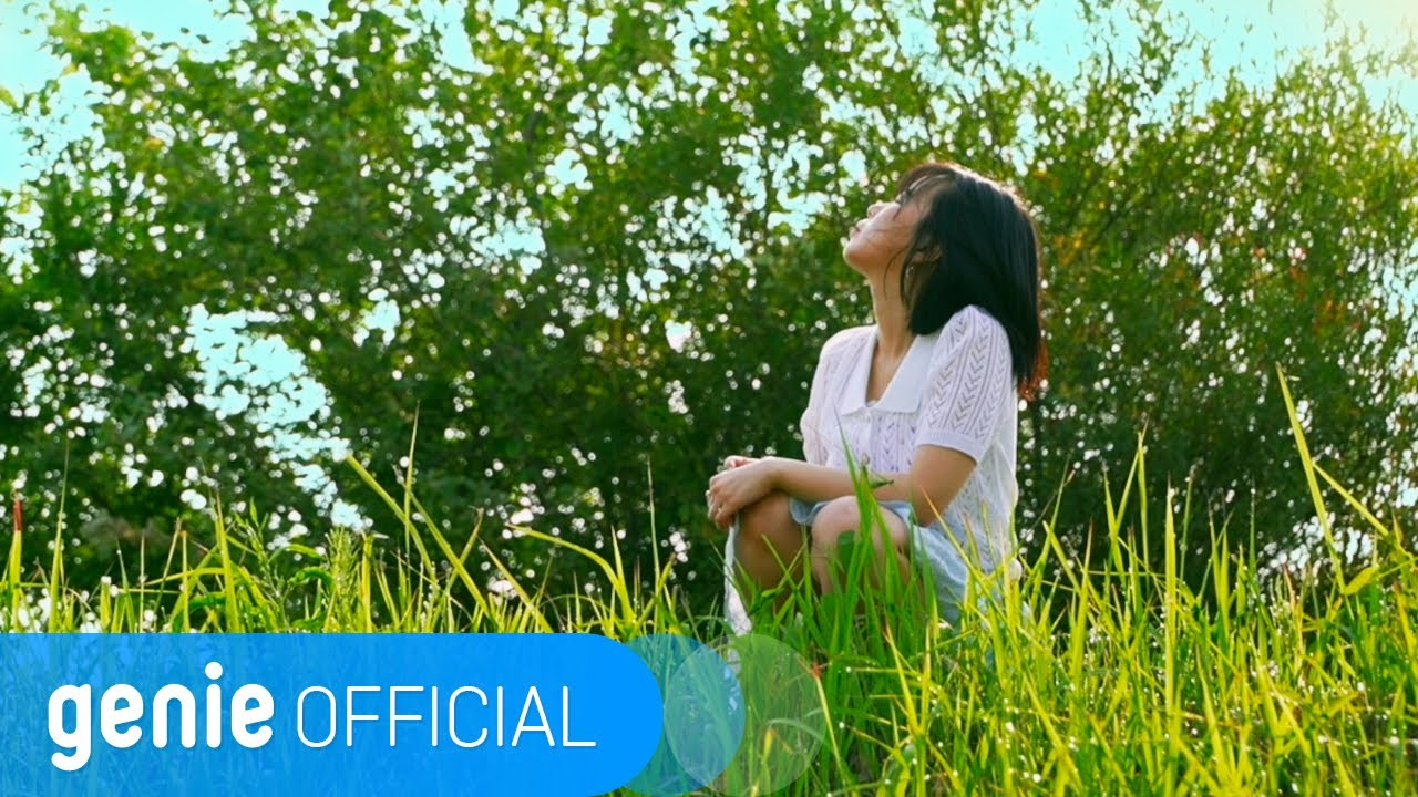 김아현 Kim Ahyun - 그 여름의 약속 The Promise of Summer Official M/V