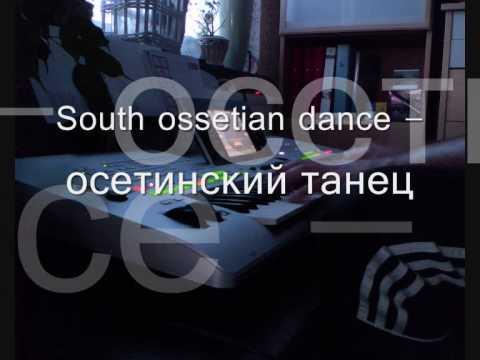 Ossetian folk music