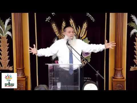 ראש העין מתחזקת - הרב יגאל כהן - שידור חי מראש העין HD