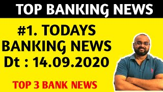 Top Banking News | New banking Act, Capital Infusion of 20K Crore & NPA of Bank in HIndi