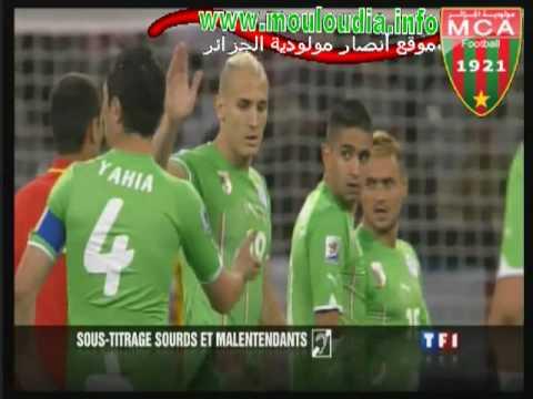 - Angleterre-Algérie  V3  Algérie Chat دردشة جزائرية Www.4ever.dz.gy
